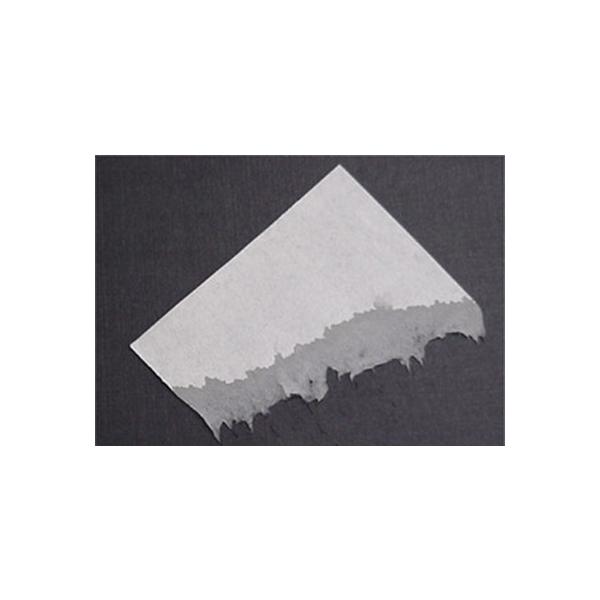 Gospel Magic - Papper som vittrar sönder