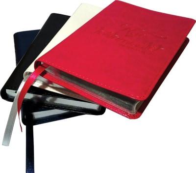 Nya Levande Bibeln - Nya Testamentet - konstskinn, blå