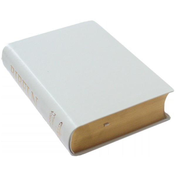Folkbibeln 2015 Mellanformat Konstskinn vit Vigselbibeln