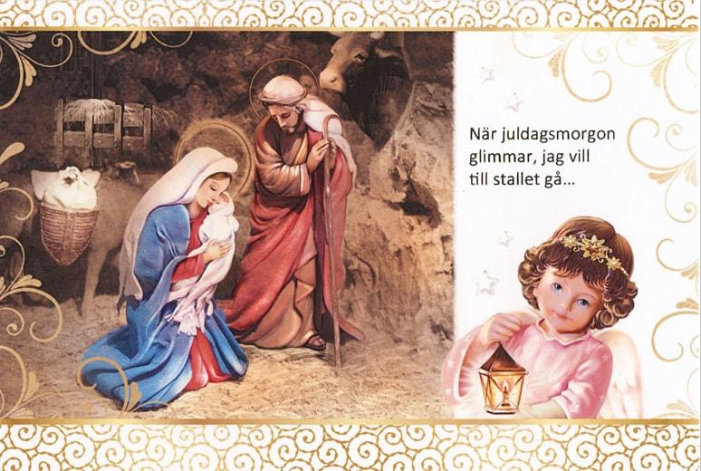 Julkort - Dubbelt med kuvert - CR060800-2